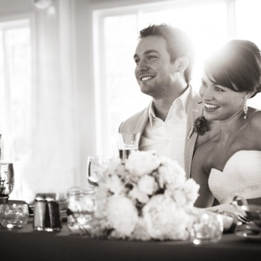 Real Wedding: Brooke and Trever