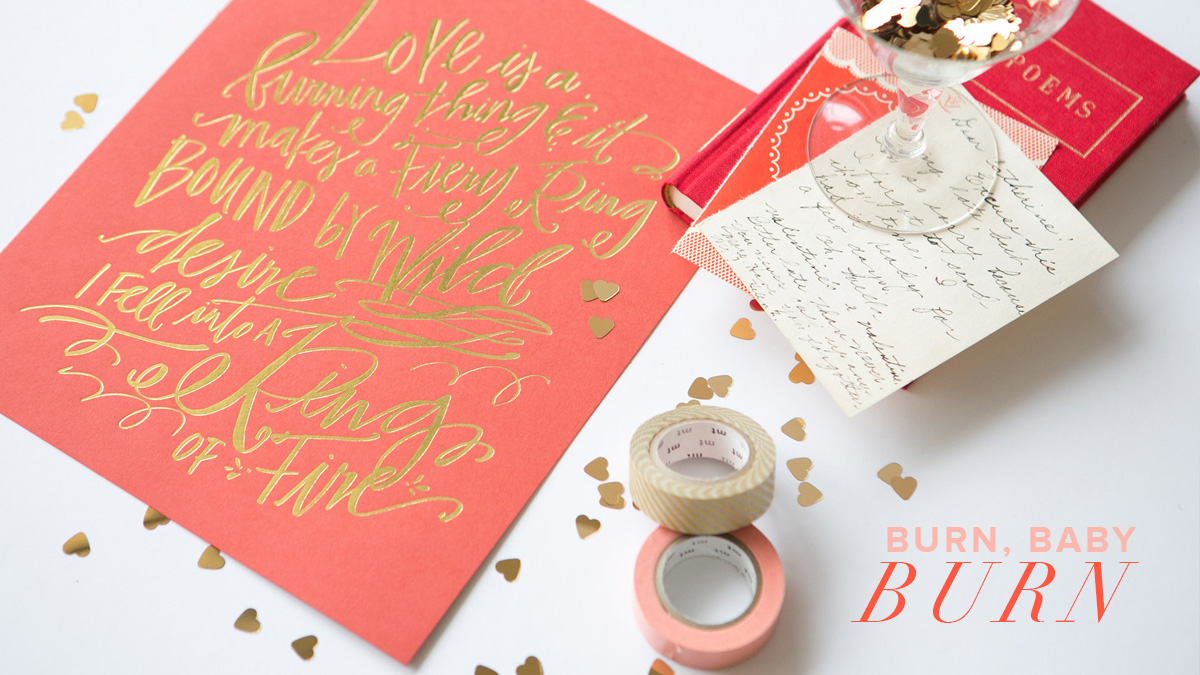 lindsay-letters_valentines_day_stationery_3