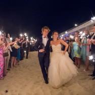 Katie and Patrick's Nantucket Wedding