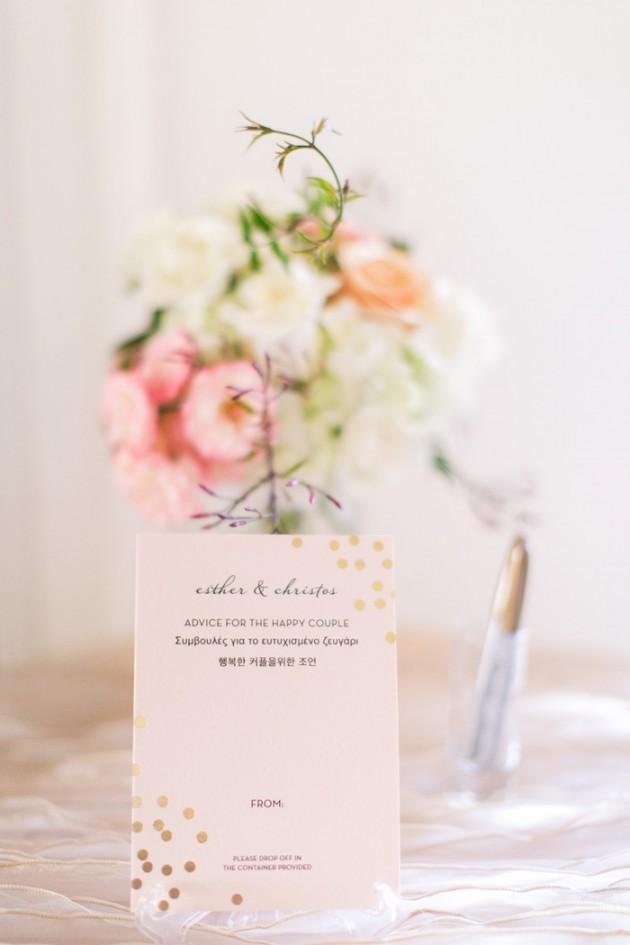 ritz-carlton-half-moon-bay-elegant-ballroom-wedding-7