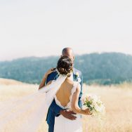 Yushan and Womo's Bay Area Wedding
