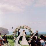 Belle Destination Weddings & Events